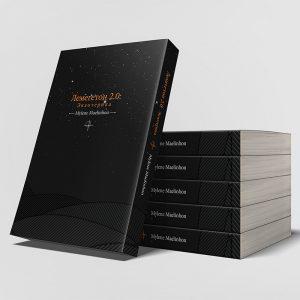 Mylene Maelinhon-Book Cover 5